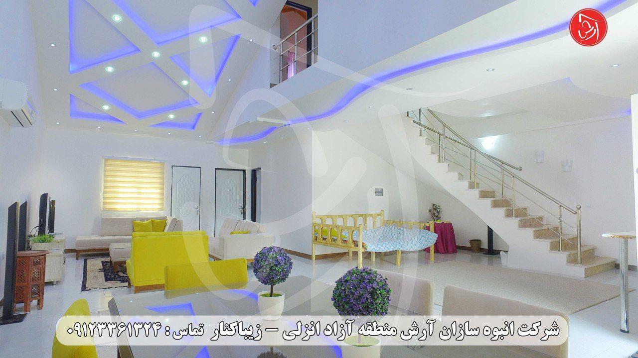 خرید ویلا دوبلکس در شمال زیباکنار
