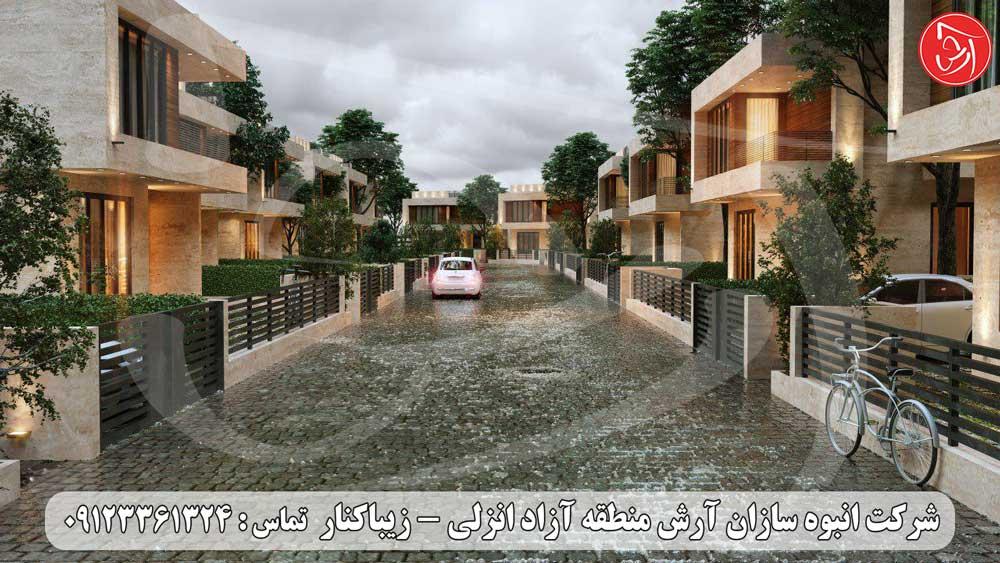 خرید ویلای مدرن فول امکانات در کیاشهر شمال