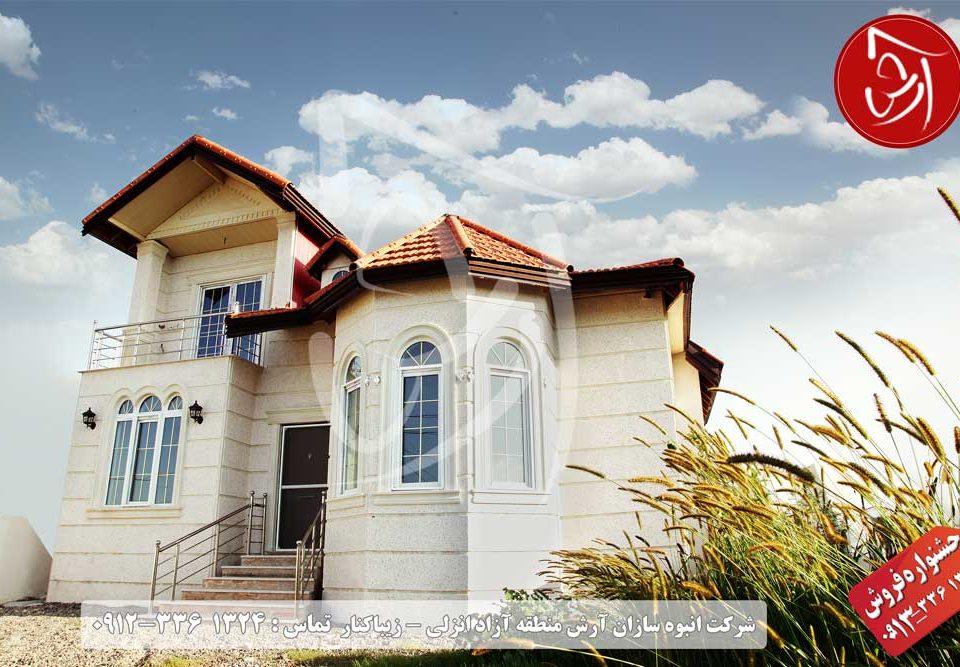 معماری ویلا در شهرک های ویلایی آرش زیباکنار