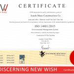 ایزو 14001 (استاندارد ربین المللی محیط زیست)