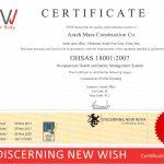 OHSAS 18001 (سیستم مدیریت ایمنی و سلامت شغلی)
