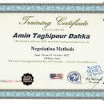 گواهینامه بین المللی اصول و فنون مذاکرات حرفه ای
