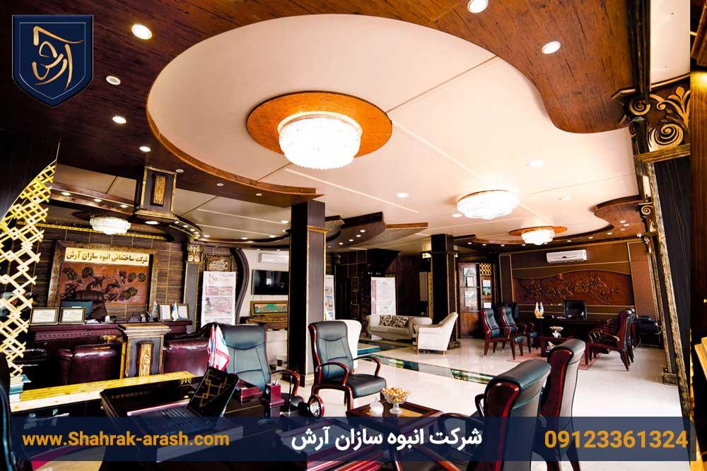 افتتاح دفتر فروش تهران شرکت انبوه سازان آرش