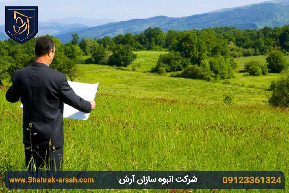 خرید و فروش زمین در زیباکنار