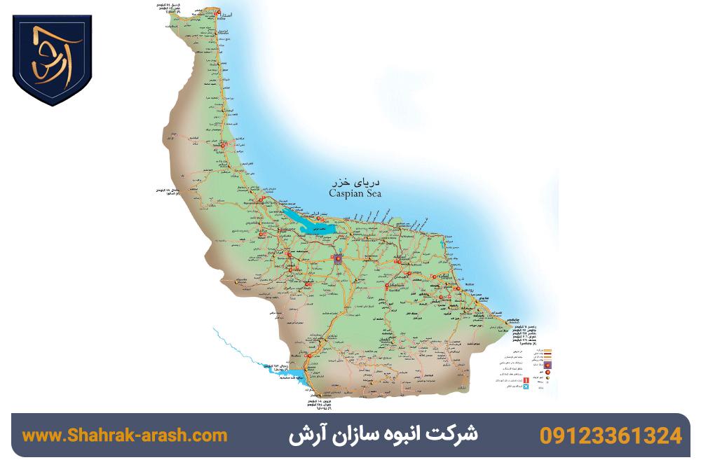 رویای خرید ویلا در شمال ایران