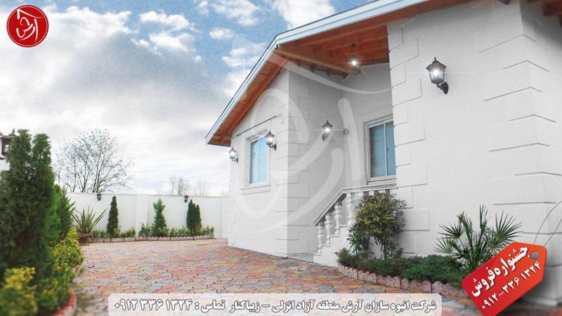 ویلا شهرکی آرش کد 702