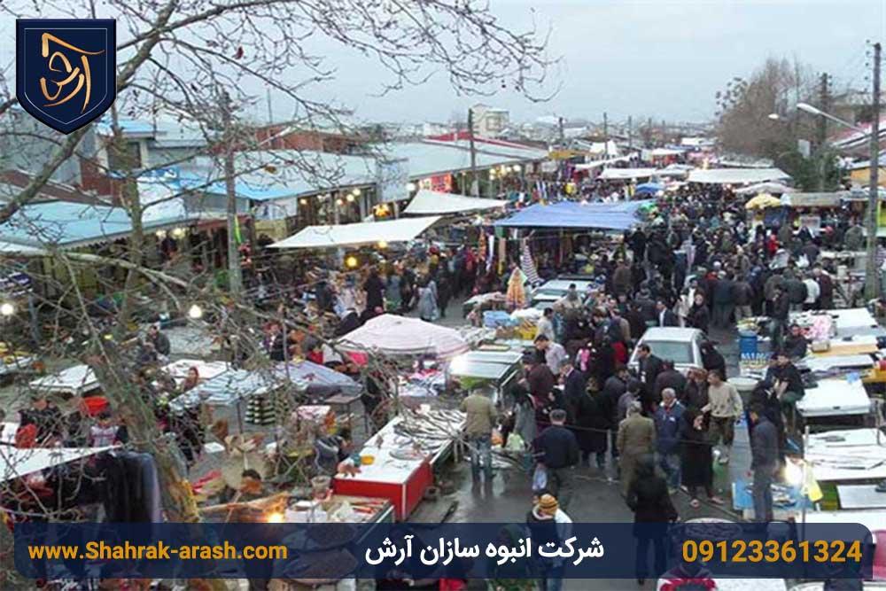 مراکز خرید بندر انزلی