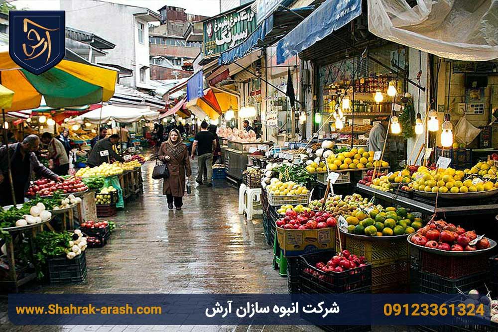 بازار انزلی