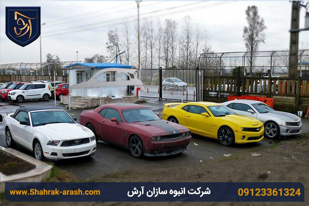 خرید خودرو در منطقه آزاد انزلی