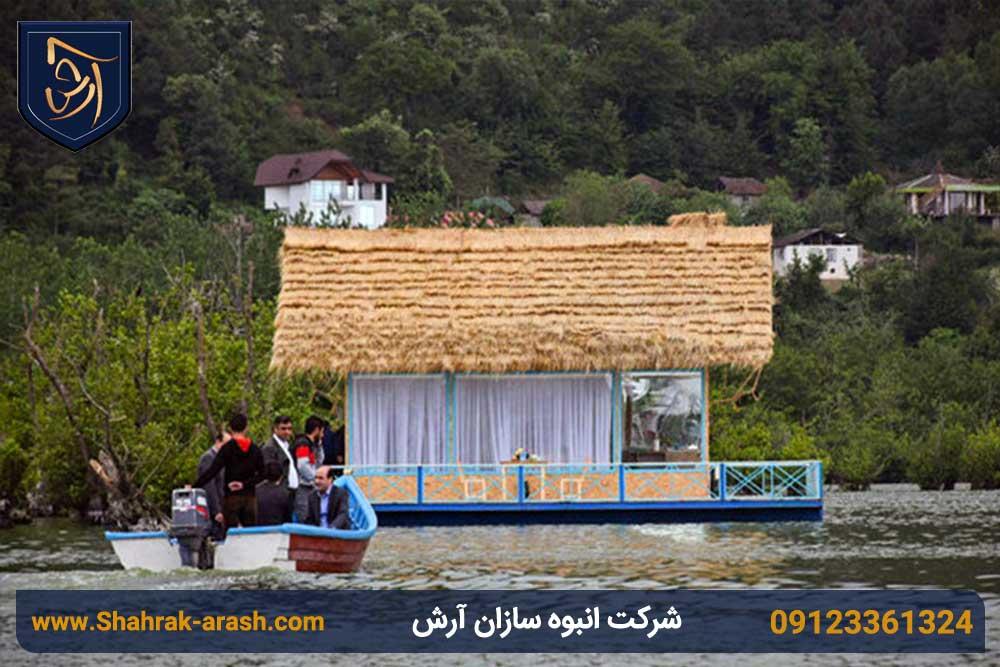 کلبه شناور در تالاب انزلی