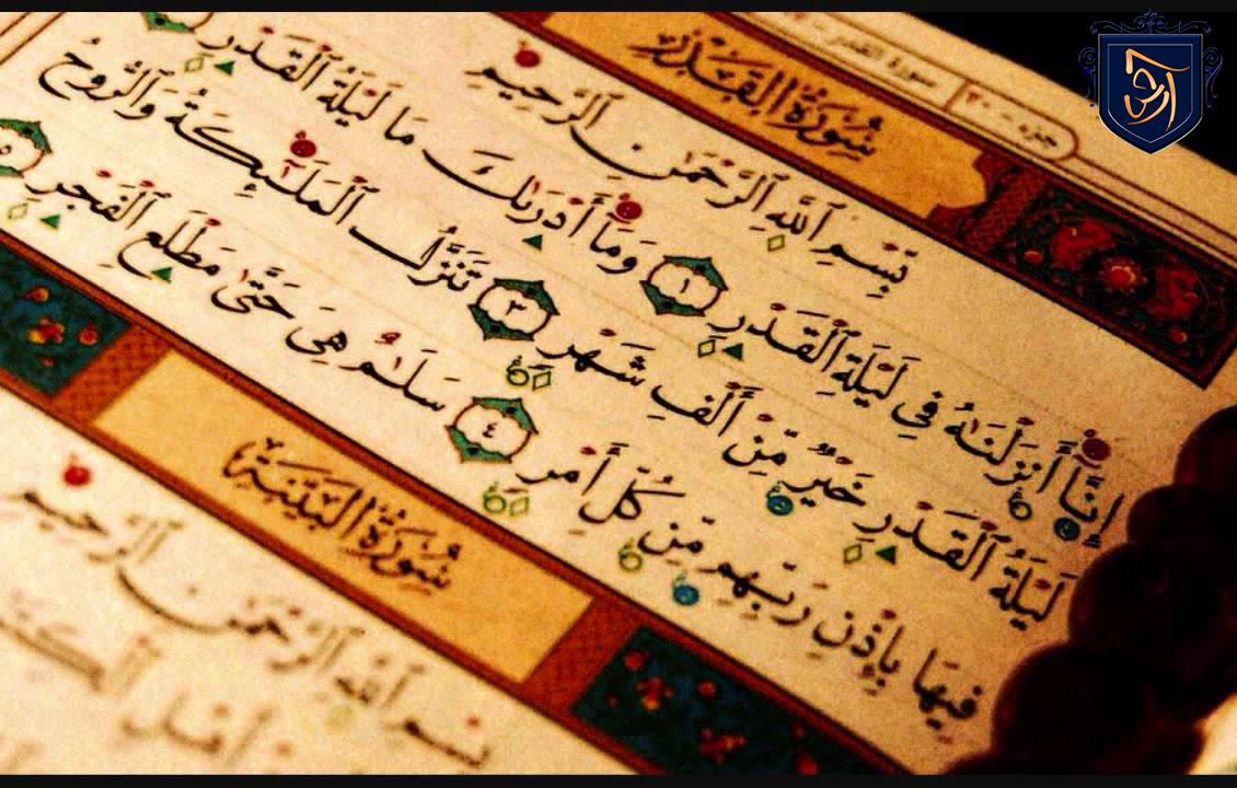 5267 1 - پیام تسلیت مدیر عامل شرکت انبوه سازان آرش به مناسبت ایام سوگواری شهادت حضرت علی(ع)