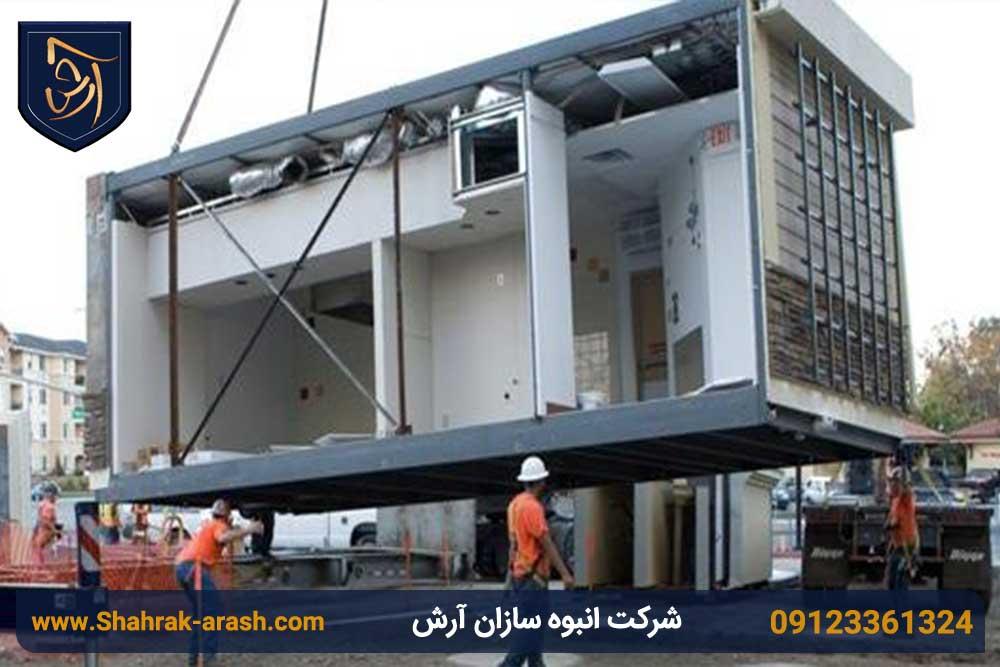 Modular Building 626x312 - معرفی انواع ویلاهای پیش ساخته
