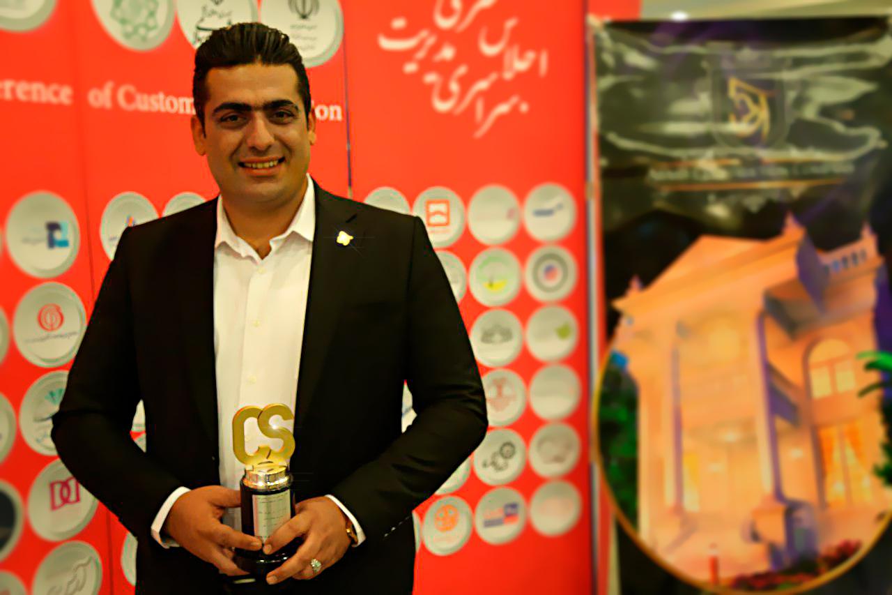 امین تقی پور جوانترین کارآفرین ملی