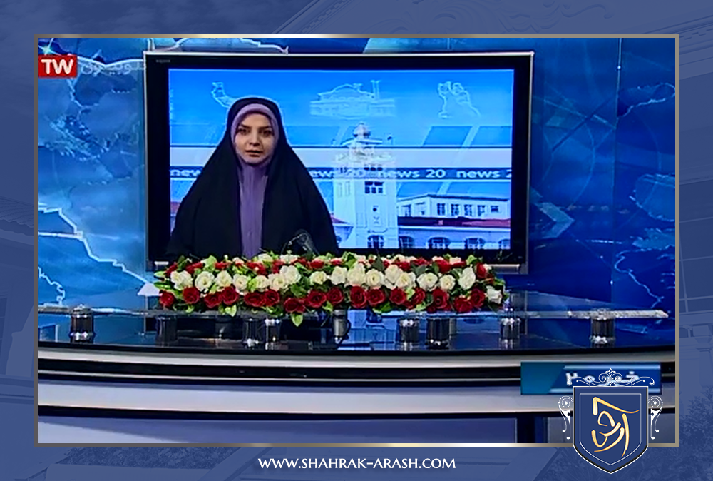 shabake khabar20 - پخش خبر اعزام کاروان زیارتی شرکت انبوه سازان آرش در شبکه استان گیلان