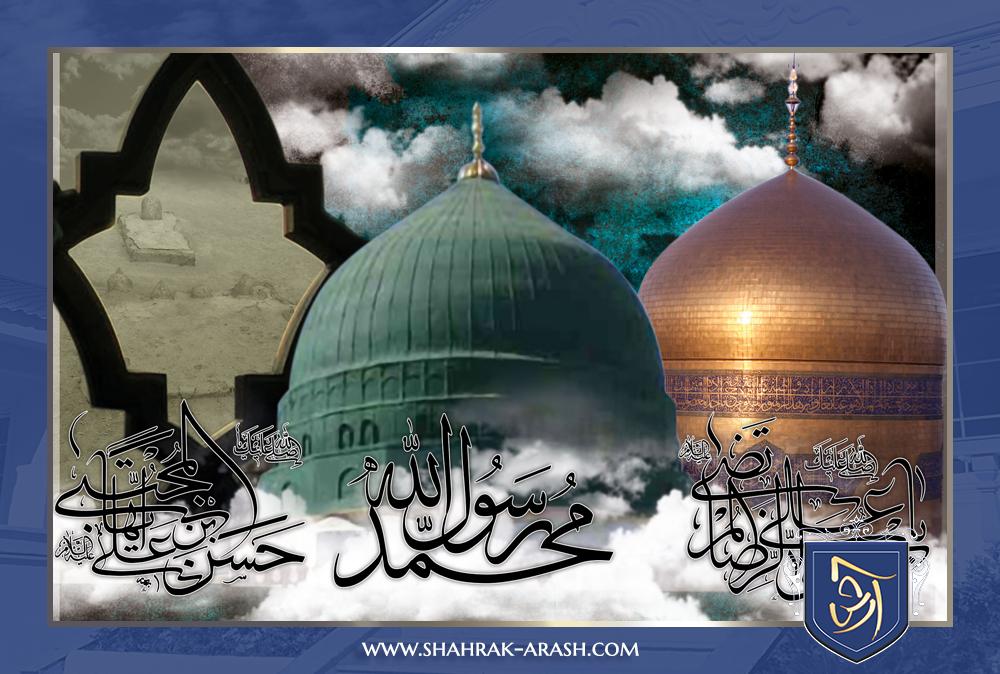 shahadat - پیام تسلیت به مناسبت وفات حضرت محمد(ص)،شهادت امام حسن مجتبی(ع) وامام رضا (ع)