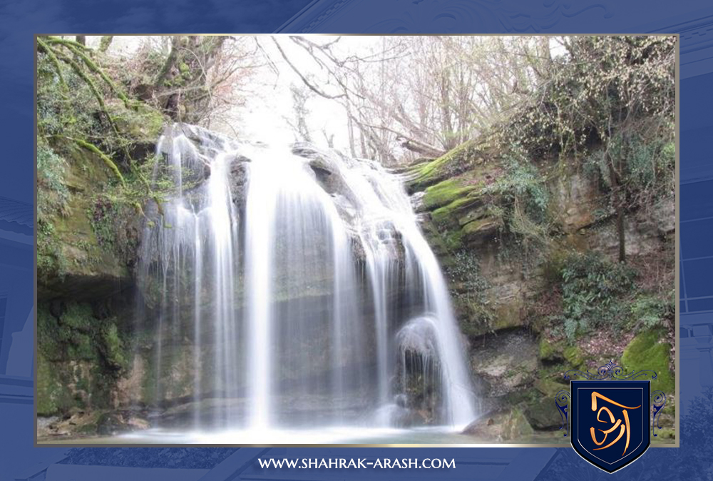 آبشار هفت گانه تیر کن