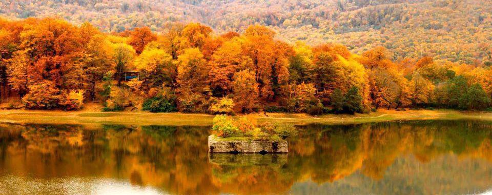 دریاچه عباس آباد
