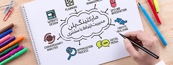 1 - دیجیتال مارکتینگ شرکت آرش