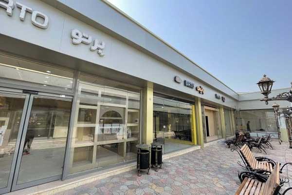arash market - هدف از راه اندازی مرکز خرید آرش ارائه خدمات نوین مارکتینگ به مردم است