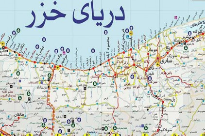 مسیرهای دسترسی به مازندران