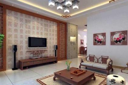 طراحی داخلی ویلا به سبک شرقی